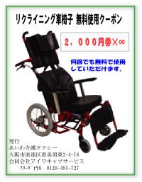 http://www.aiwacab.com/swfu/d/ku-ponn2000-1.png